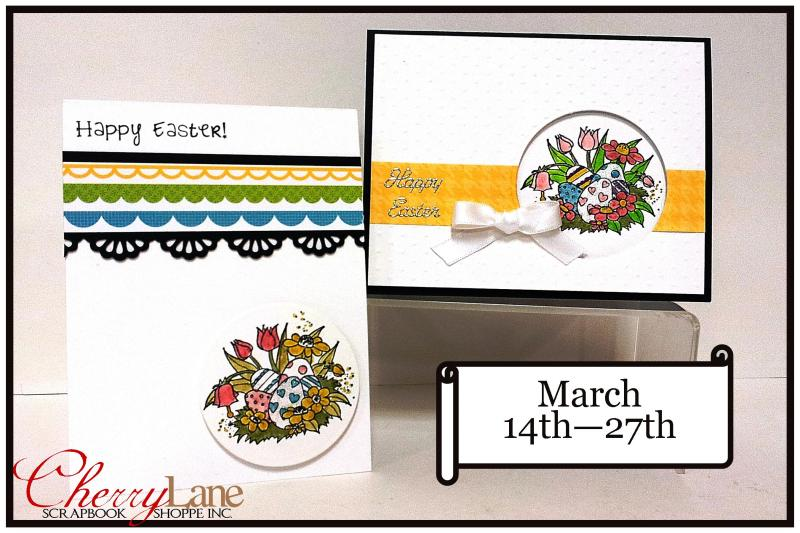 March 14-27, 2015 Unity Stamp Co stamps